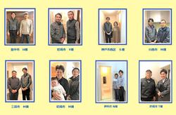新 HPトップ記念写真7