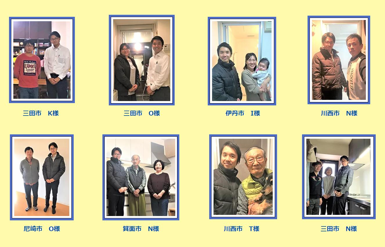 新 HPトップ記念写真6