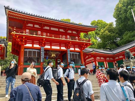 親睦遠足 in京都(八坂神社編)☺