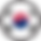 south-korea-flag-3d-round-icon-256.png