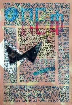 Palimpseste III 42