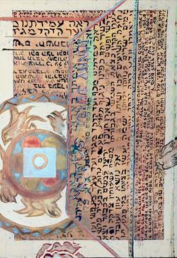 Palimpseste III 1