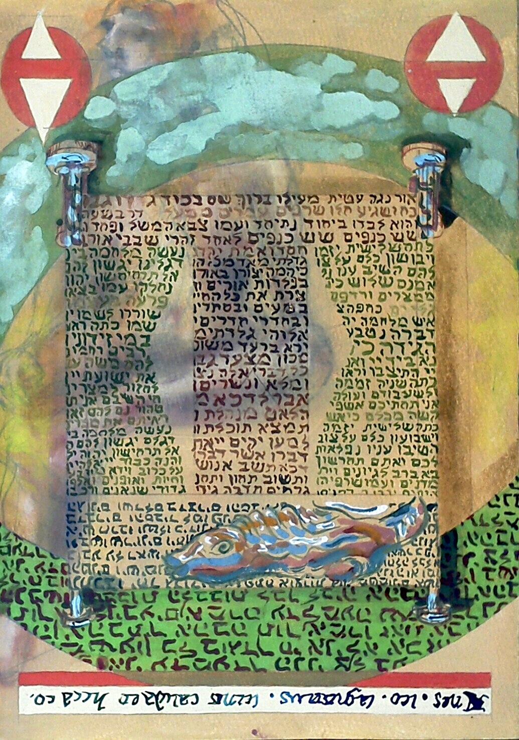 Palimpseste III 14