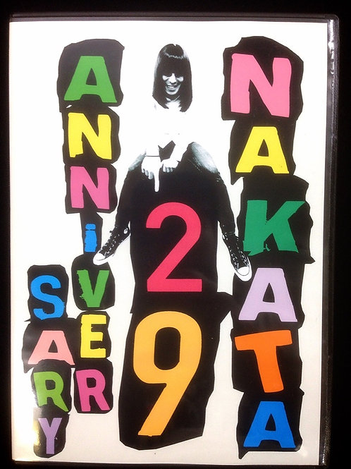NAKATA 29th anniversary DVD