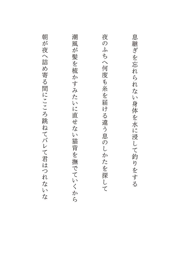 wordomote.jpg