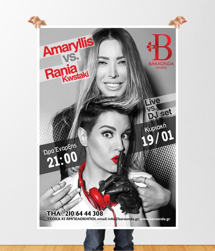 Amaryllis & Rania Kwstaki