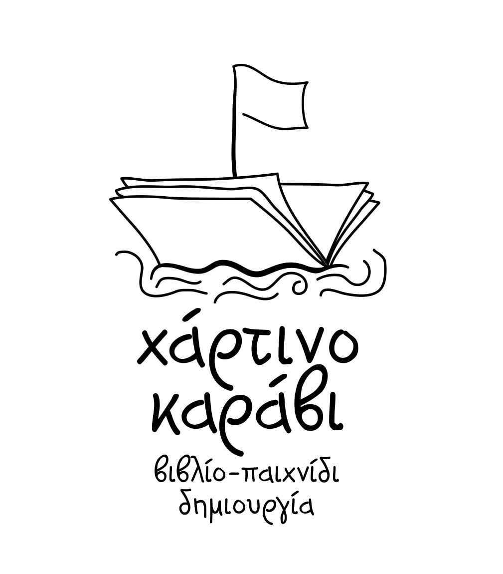 Xartino Karavi