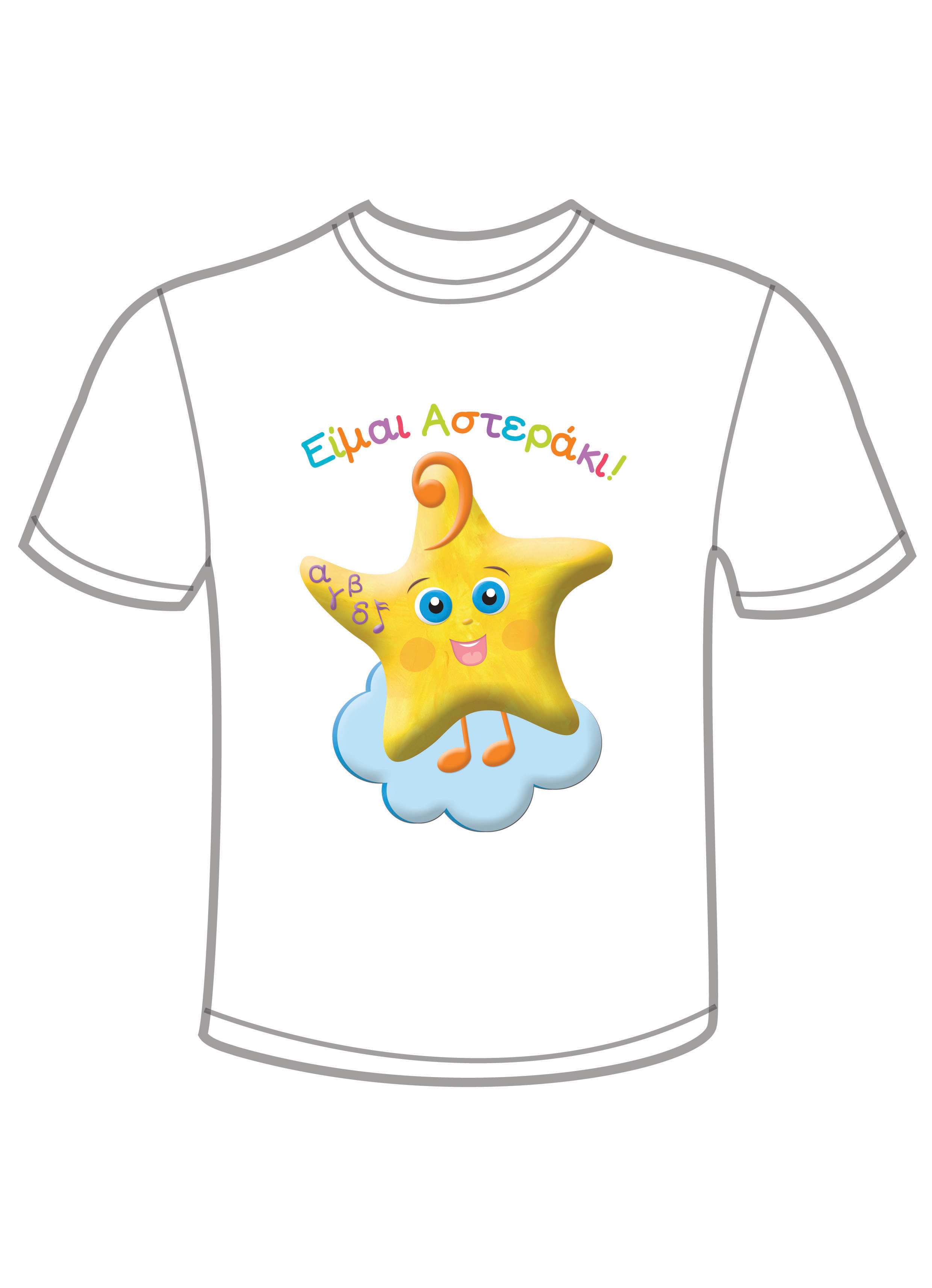 """Asteraki""   Mascot design   T-shirt"