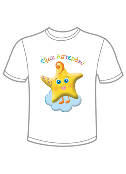 """Asteraki"" | Mascot design | T-shirt"