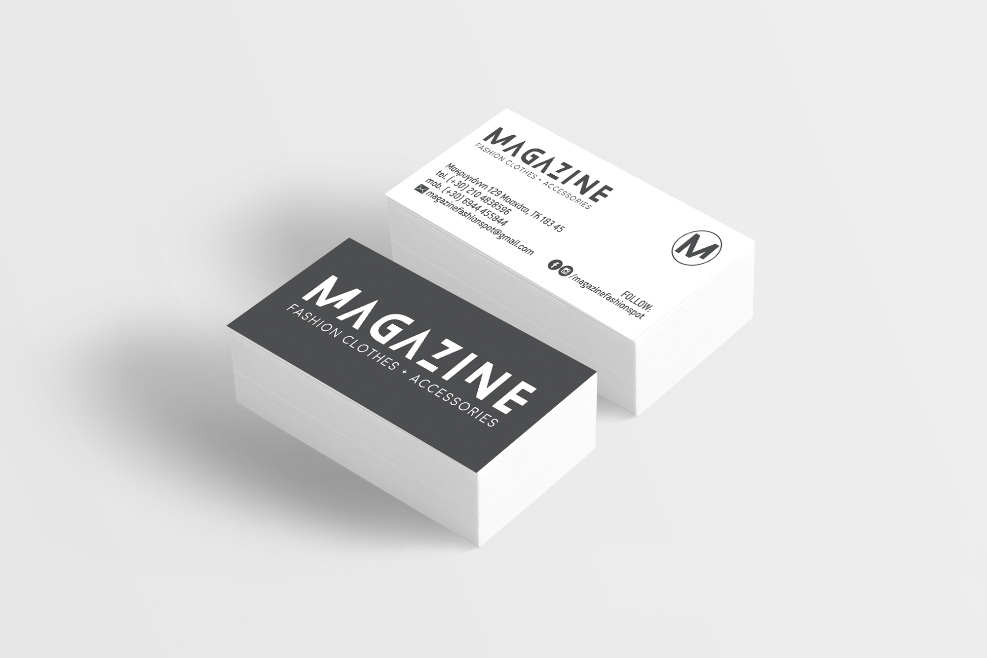 Magazine business cards
