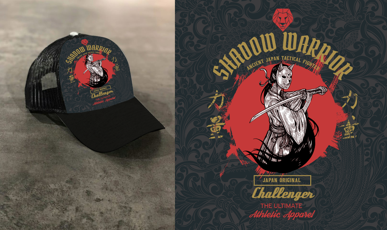 Shadow Warrior hat