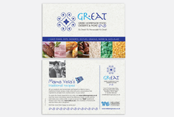 'Great' promotional flyer