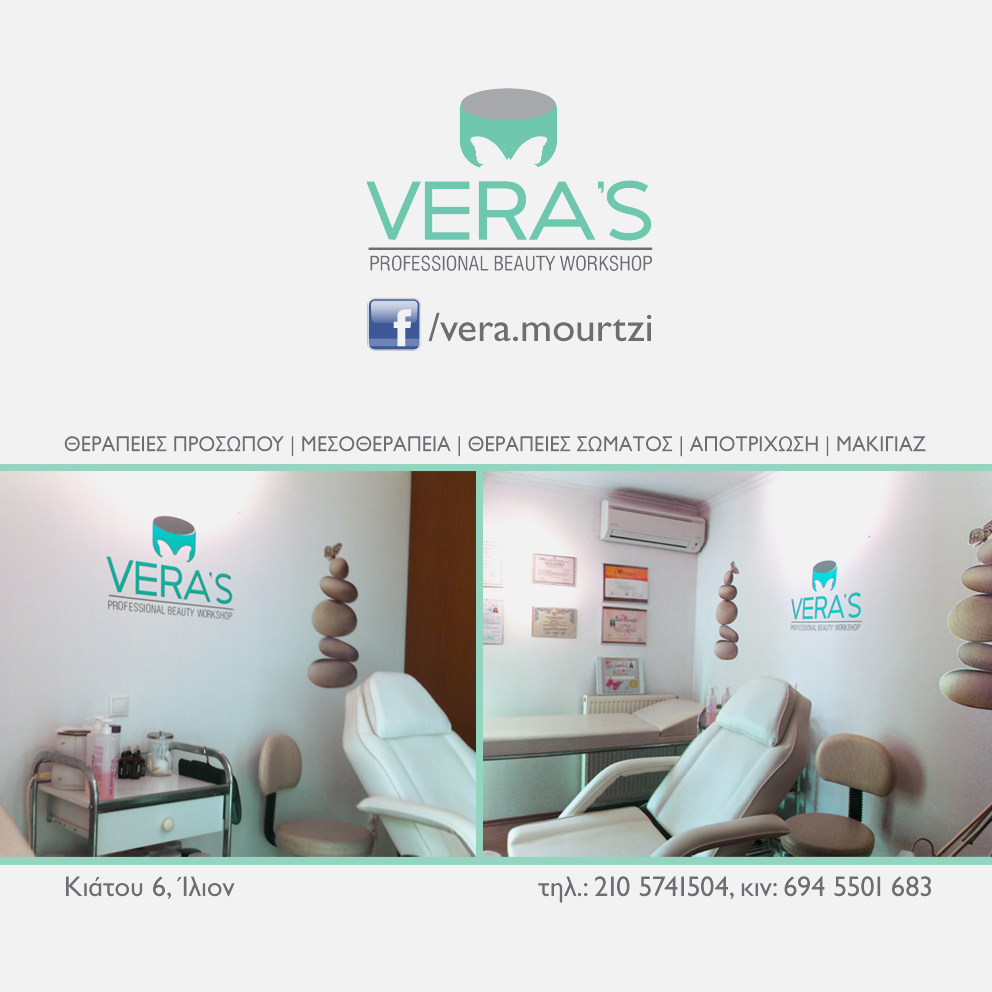 Vera's professional beauty workshop