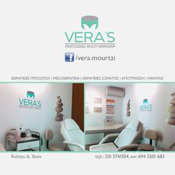 Vera's professional beauty workshop