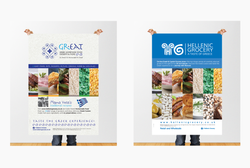 Great & Hellenic Grocery posters