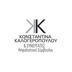 Kwnstantina Kalogeropoulou