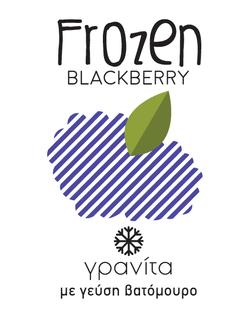 Frozen (iced drink)
