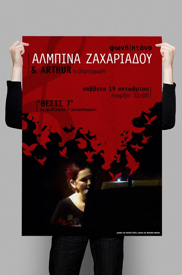 Albina Zachariadou