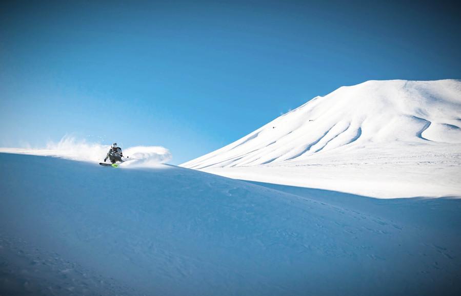 Movement Skis - All Skis - Freeride Skis