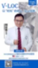 WeChat Image_20190402162944.jpg
