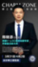 WeChat Image_20190402162926.jpg