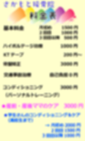 2019-07-18 (2).png
