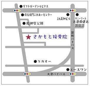 さかもと接骨院 地図2.jpg