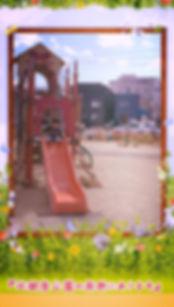 公園_edited.jpg