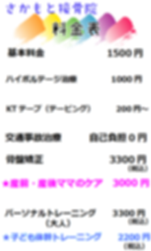 2019-12-16 (2).png