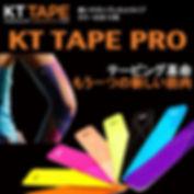 kt tape 3.jpg