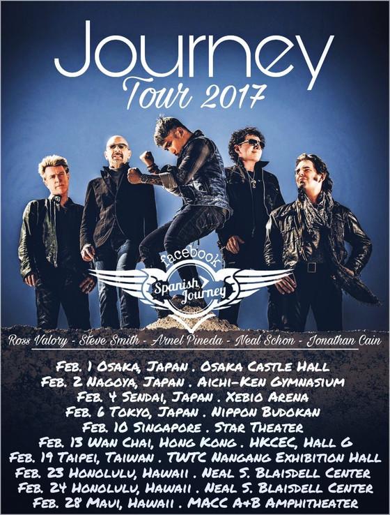 Journey Tour / Japan 2017