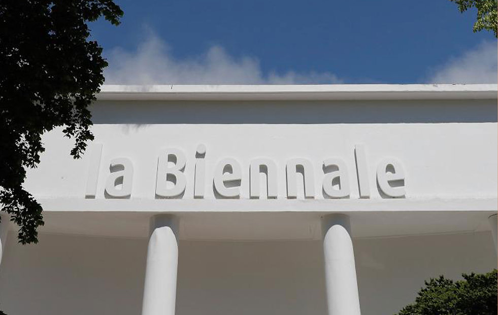 New dates for the Venice Architecture Biennale