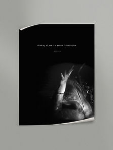 Atticus Fine Art Poster: Poison