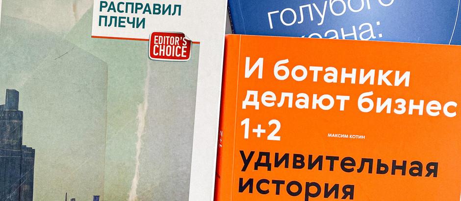 Почему я больше не хочу ничего читать?!