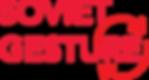 soviet gesture лого.png