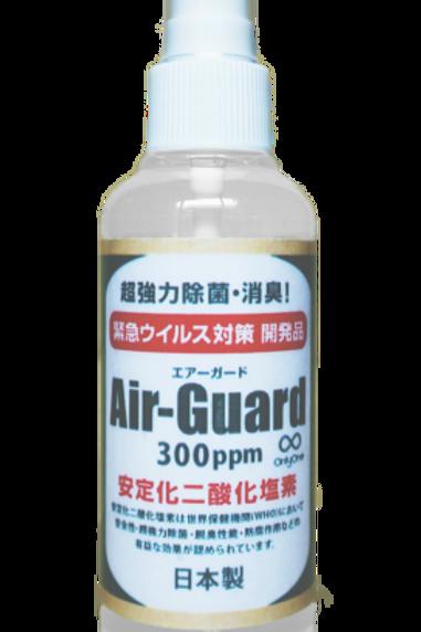 高藤式安定化二酸化塩素 Air-Guard エアーガード プッシュスプレータイプ300ppm (100ml)ウイルス 除菌 消臭 抗菌 ノンアルコール 日本製