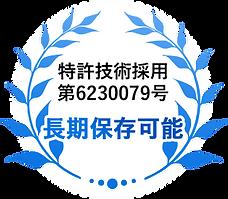 logo_patent.png
