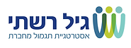 Gili logo.png