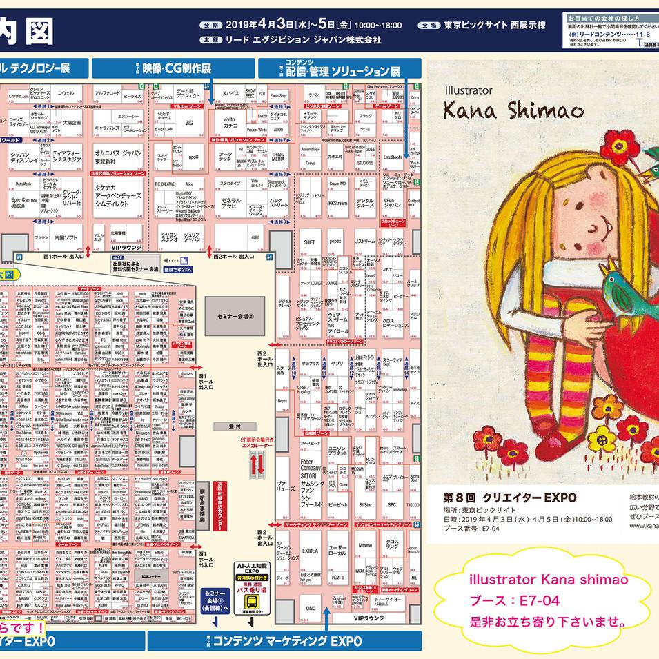 会場マップ最新.jpg