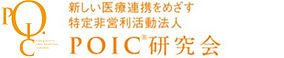 ポイック研究会.jpg