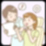 川崎 川崎駅 ホワイトニング 歯科医院 歯医者 矯正