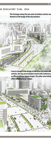 Project in Chengdu, China