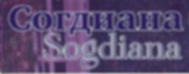 лого сайта.jpg