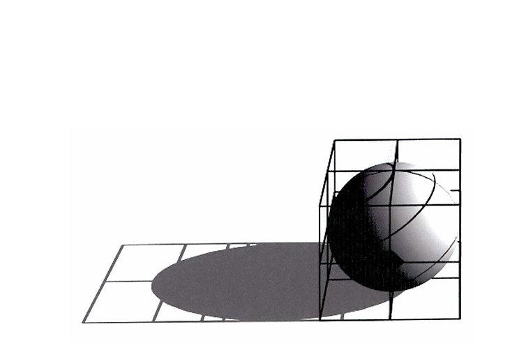 cube sphere.jpg