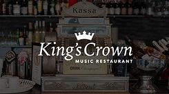 Kingscrown-champange.jpg