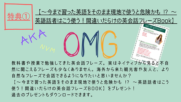 LINE促進LPパーツ.png