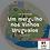 Thumbnail: Um mergulho nos vinhos Uruguaios