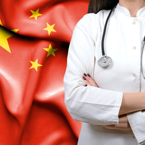 The Current State of China's Medical Device Industry