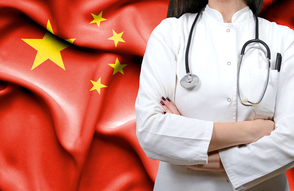 Image result for China's Monopoly on U.S. Drug and Medical Supply Industry