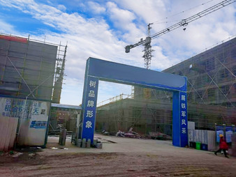 Auxergo Chinese usability lab
